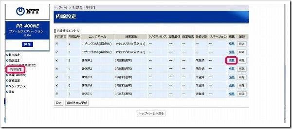 s-001_022320_091607_PM