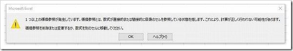 s-001_120219_021830_PM