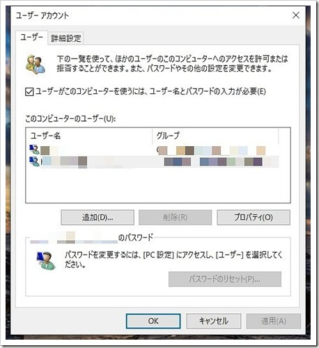 s-002_010820_105643_AM