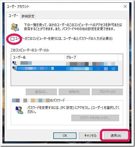 s-003_010820_105702_AM