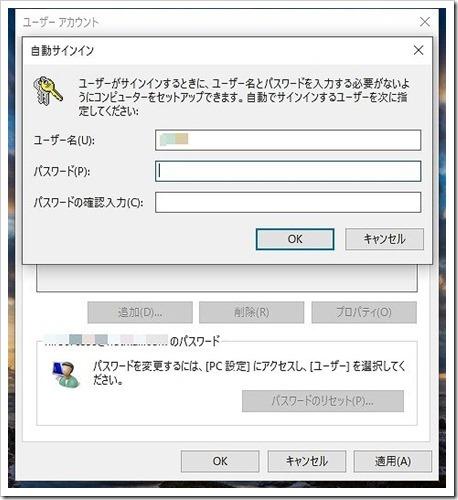s-004_010820_105716_AM