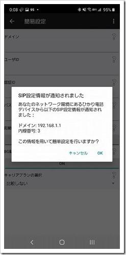 s-004_022320_091711_PM
