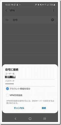 s-007_022420_073744_PM