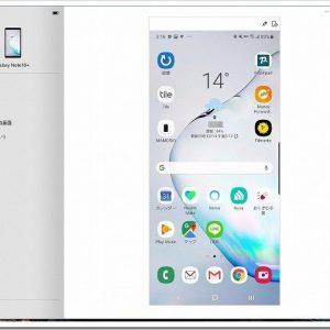 Galaxy Note10+ で Windows10 の標準機能の「スマホ同期」を使ってみよう。