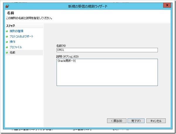 temp80_090319_013301_PM